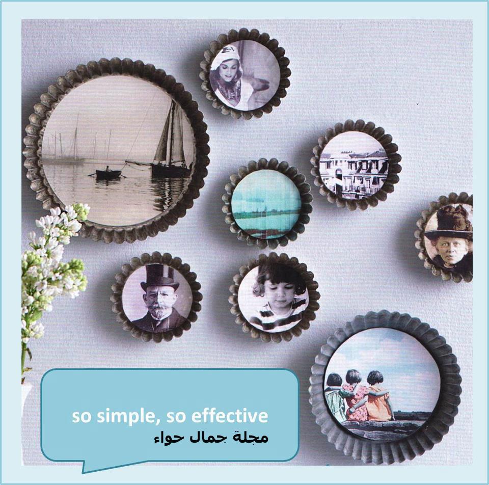 بالصور 50 فكرة مميزة ومبتكرة لمنزلك - مجلة جمال حواء