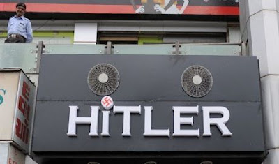 Storefront of Indian store called Hitler