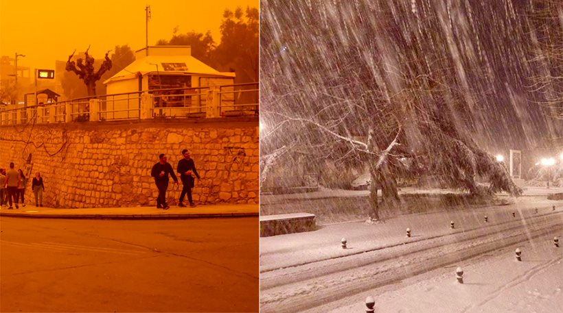 Η νότια Ελλάδα έγινε«Σαχάρα»…κλειστά τα σχολεία σήμερα στη Φλώρινα λόγω χιονόπτωσης!(ΒΙΝΤΕΟ)