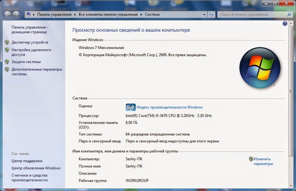 Torrent скачать бесплатно русская версия для Windows 7 64 Bit - фото 2