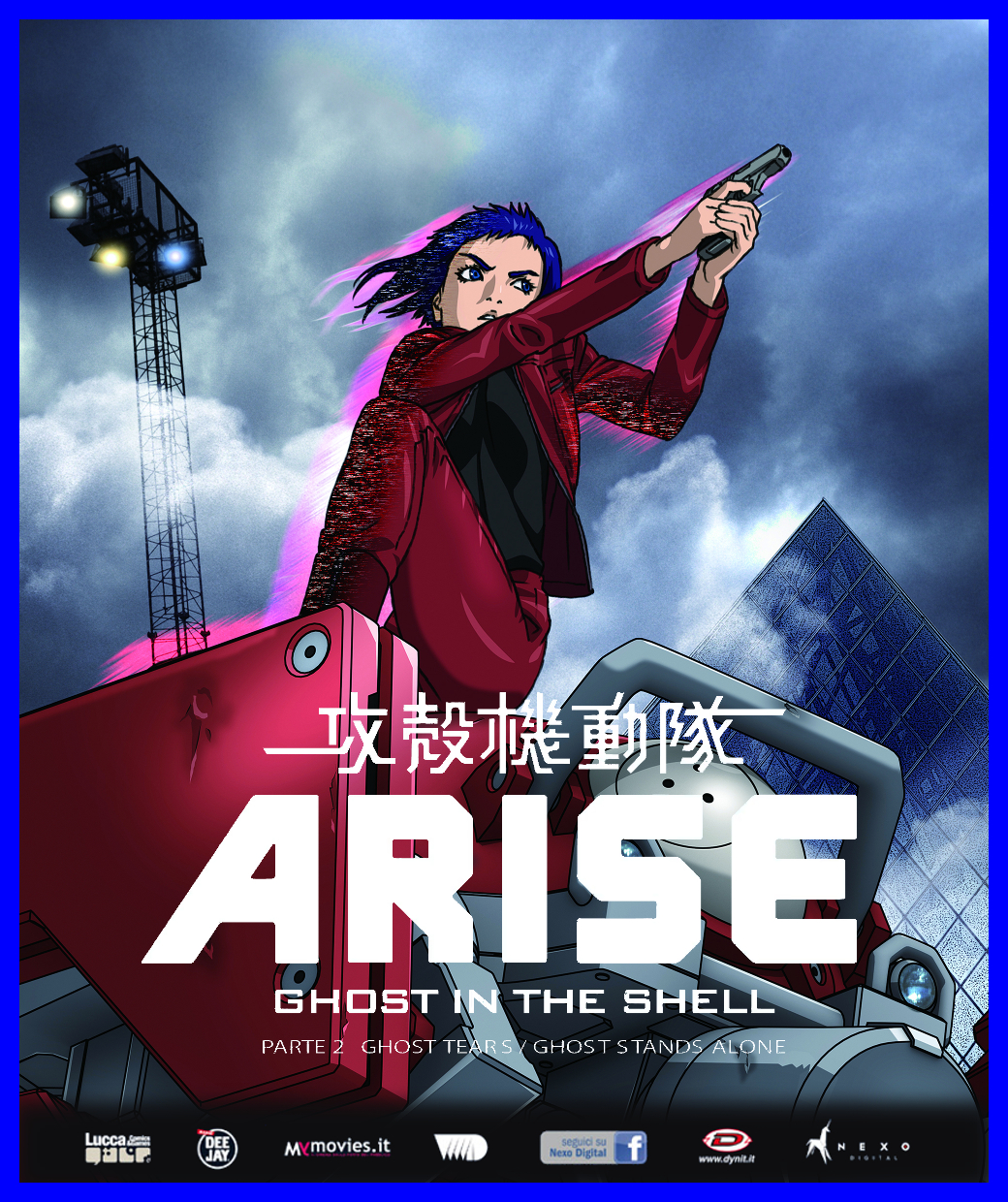 ghost in the shell arise border 5 - pyrophoric cult (2015)