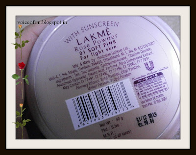 Lakme Rose Powder with sunscreen Ingredients Review and Swatch