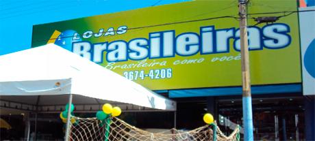 Empresas brasileiras que faliram - lojas brasileiras