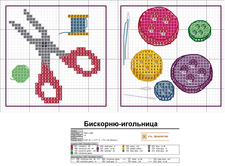 Игольница схема вышивки