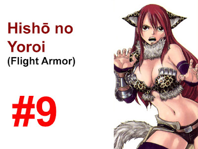 Flight Armor Erza Scarlet