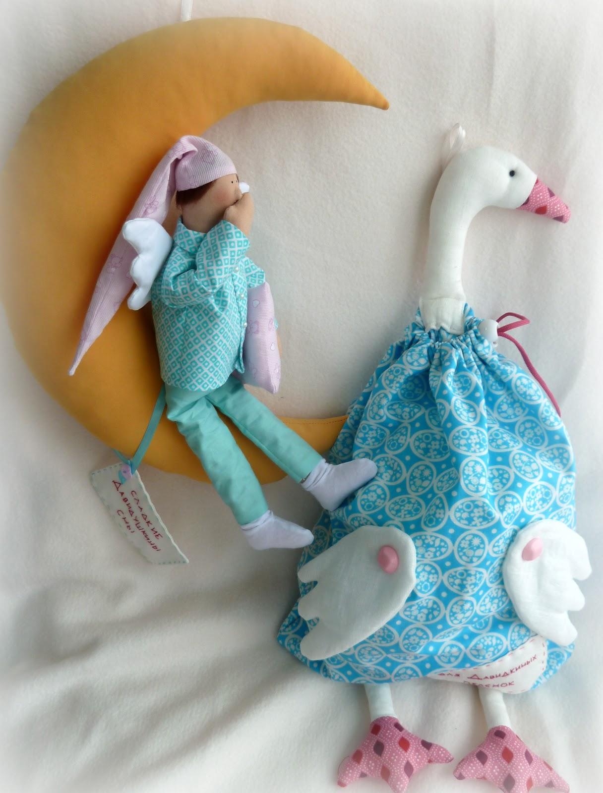 Кукла Тильда : своими руками для начинающих, выкройка, сшить 42