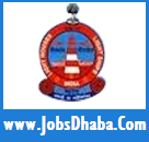 Directorate General of Lighthouses & Lightships, DGLL Recruitment, Jobsdhaba.Com, Sarkari Naukri