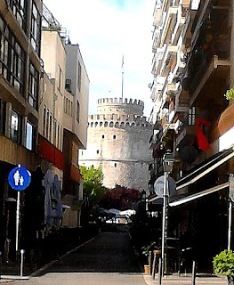 White Tower: Salonika-Salonique-Thessaloniki-Selanik-Solun