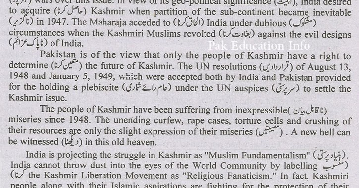 Kashmir problem essay