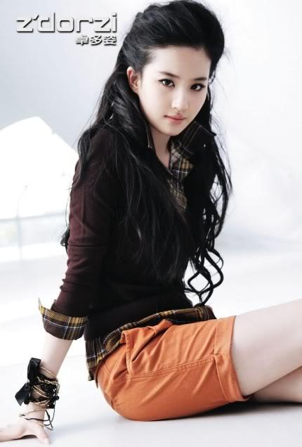 foto hot Liu Yi Fei
