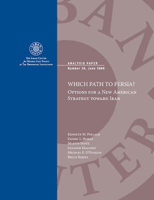 [Image: BrookingsWhichPathtoPersia2010Cover.jpg]