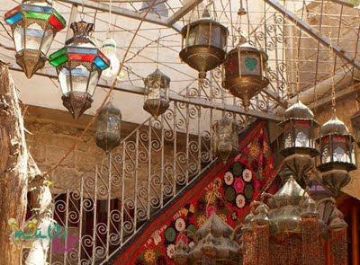 Lampiony - Aleppo