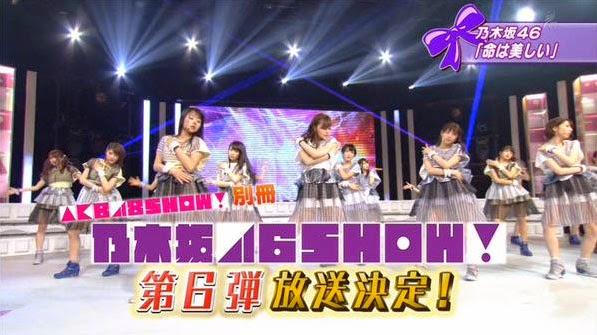episode-nogizaka46show-pada-acara-akb48-show