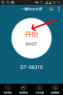Cara Root Samsung Galaxy Young Gt-S6310