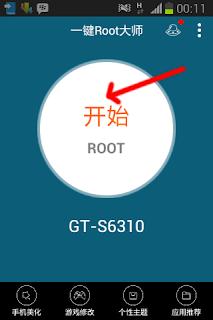 Cara Root Samsung Galaxy Young Gt-S6310
