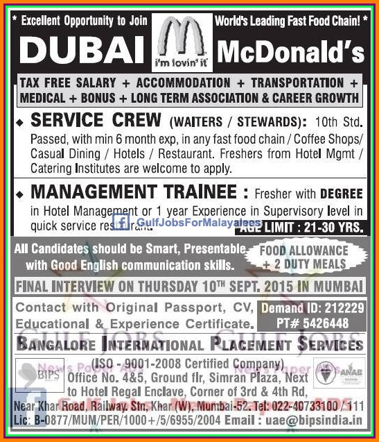 Dubai Mcdonalds Large Job Vacancies