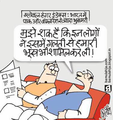 hunger, global hunger index, corruption cartoon, corruption in india, indian political cartoon