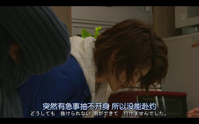 Last Cinderella - Hiroto apologises for standing up Sakura
