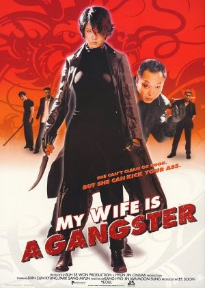 My Wife Is A Gangster Film
