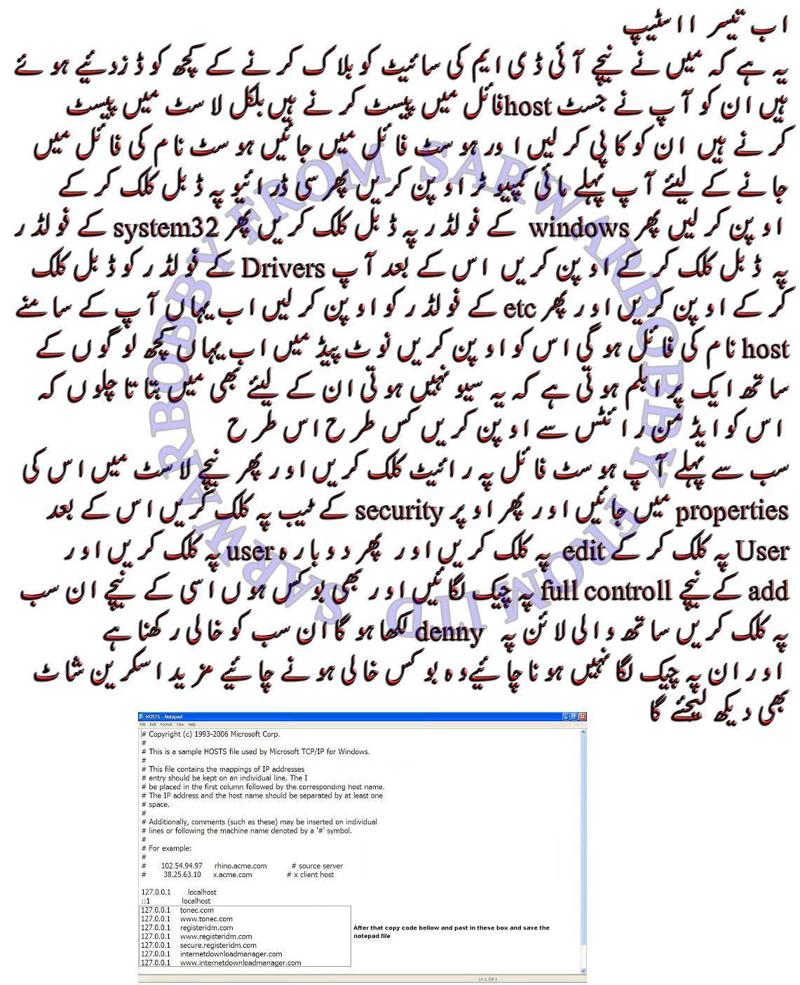 cmd tricks and hacks internet pdf