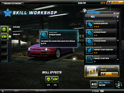 Need For Speed World - One Star Super Shot