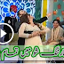 Vulgar Dance In Morning Show Of Noor Bukhari