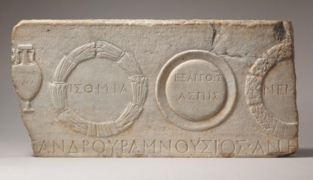 Ἀνάγλυφο: Ἔπαθλα ἀθλητικῶν ἀγώνων