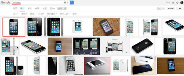 google-search-image-iphone-4s-提升圖片搜尋 自動產生ALT內容