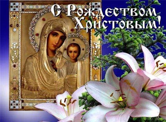 http://elenasky.ru/rozhdestvo/5.htm