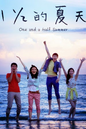 One and a Half Summer 2014 poster