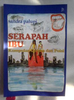 SERAPAH IBU