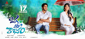 Oka Laila Kosam Movie Wallpapers-thumbnail-2
