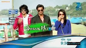 Qubool Hai 7th February 2014 Full Episode Watch online