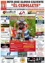 28/09 Maratón MTB Chiclana