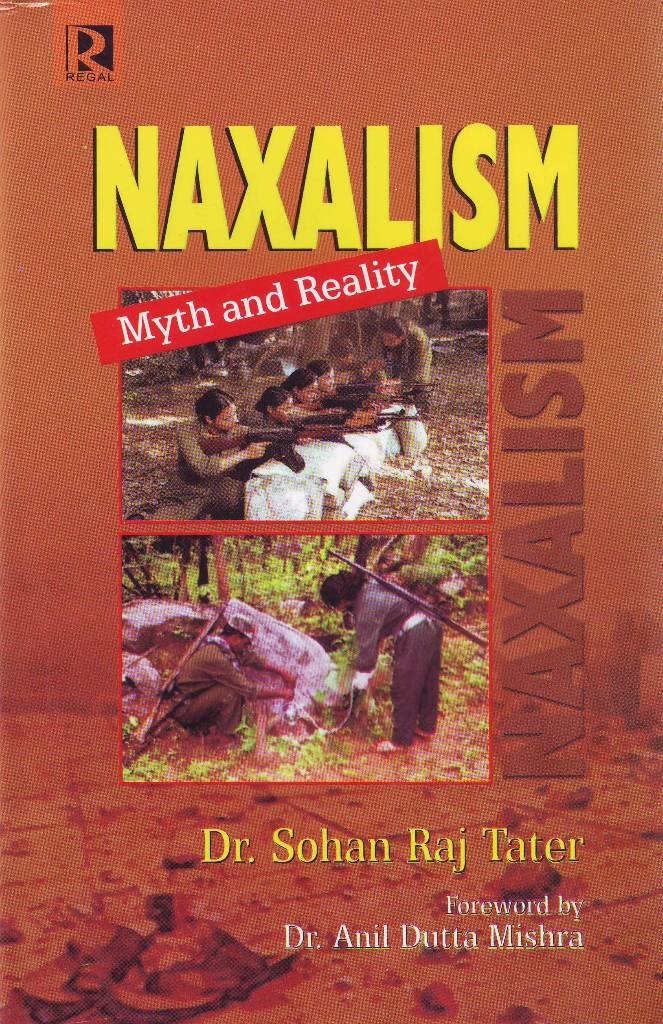 youth and naxalism History of naxalism  led by charu majumdar launch a peasants' uprising at naxalbari in darjeeling district of west bengal after a tribal youth,.