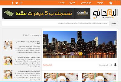 ���� ��� ��� ���� ����� ������� �������� ������� ����� webmag.png
