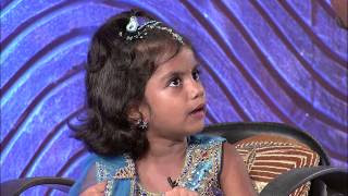 Kutty Chutties Promo Dt 07-07-13