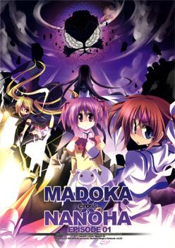 Madoka x Nanoha Manga