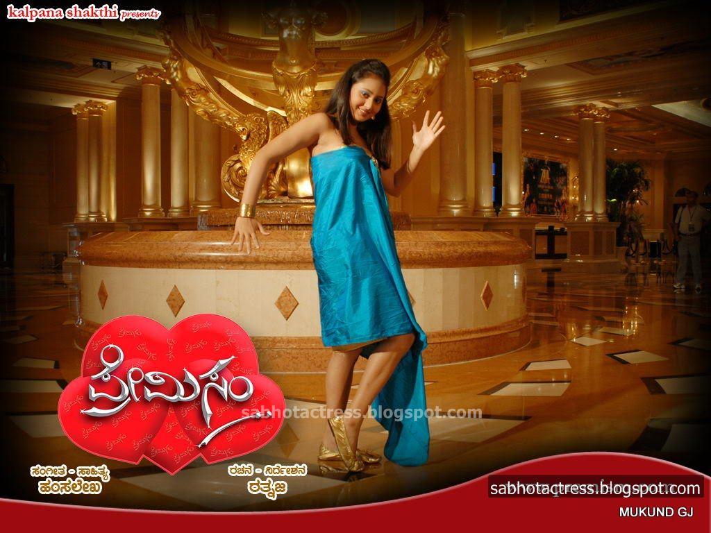 SAB HOT ACTRESS: Kannada Actress Amulya Hot Navel Show And Hot and ...