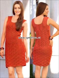 Verano vestido de verano de color naranja con una mezcla de patrones.Radios