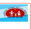 State Health Society Bihar Recruitment 2015-129 NMHP Posts