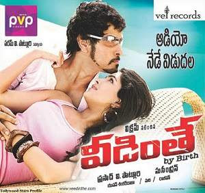 Veedinthe (2011) - Vikram, Deeksha Seth, K Viswanath, Pradeep Rawat, Avinash, Thambi Ramiah, Mayilsamy, Aruldass, Sreya, Reema Sen, Saloni