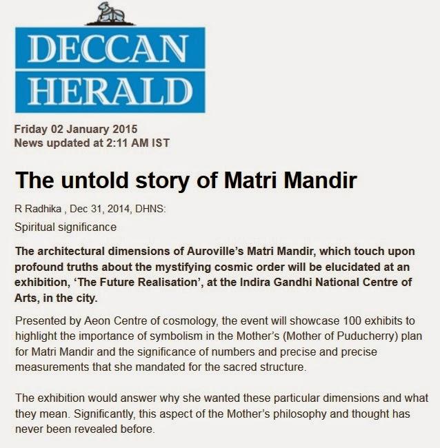 The Future Realisation - New Delhi - Indira Gandhi National Centre for the Arts
