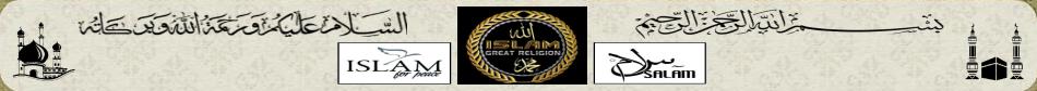 Islam Tutorial, Kisah Dan Film