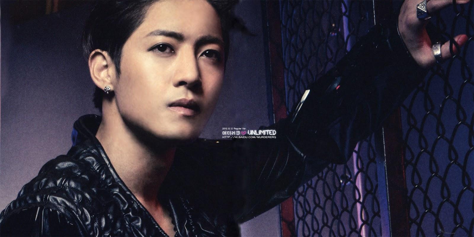 ss501 official   scan  kim hyun joong unlimited album regular version