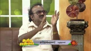 Virundhinar Pakkam – Writer Rajesh Kumar – Sun TV Show 20-11-2013