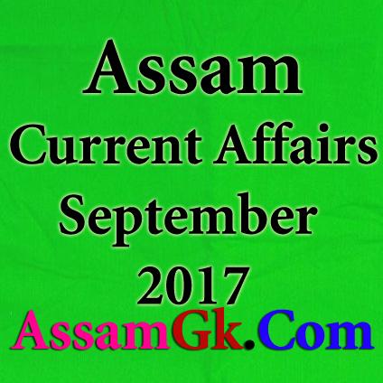 Assam Current Affairs – September 2017