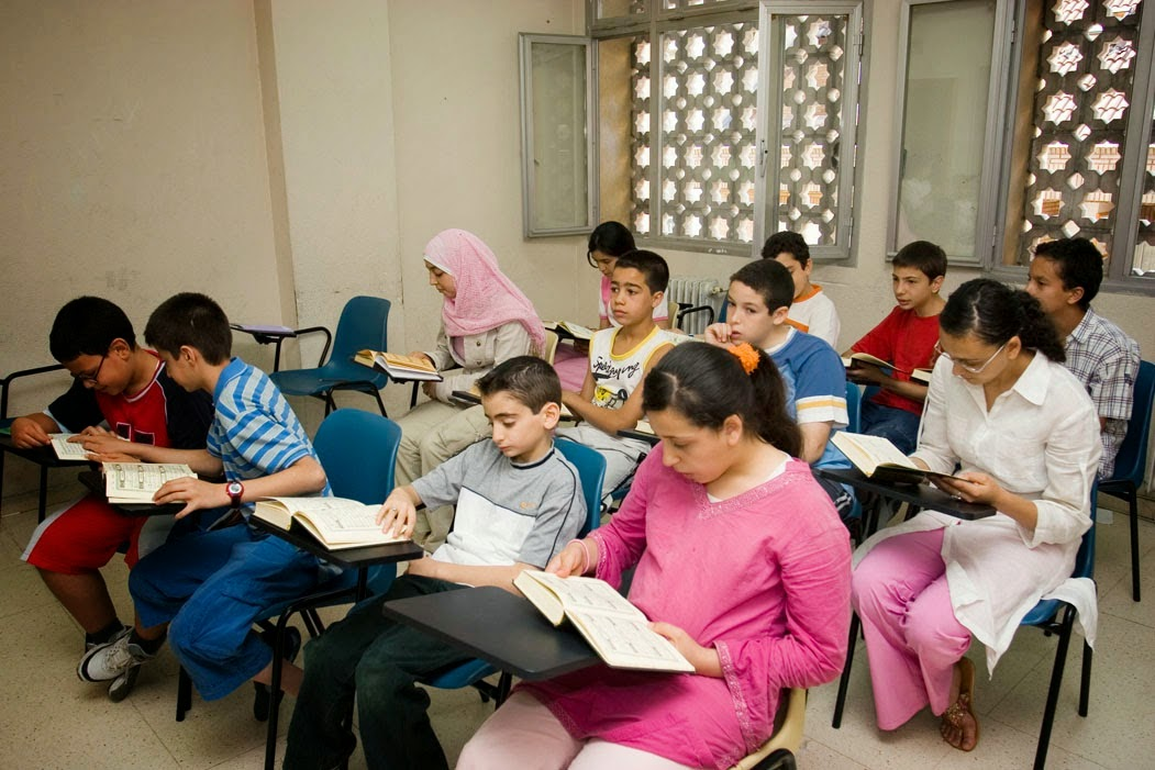 clases de religión islámica