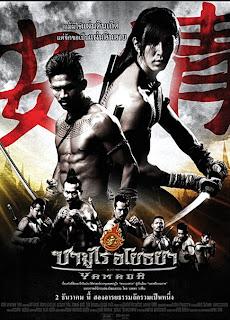 Phim Võ Sĩ Đạo Thái-Yamada Of Ayothaya