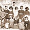 Φωτογραφία του Μήνα Μάρτη 2013: Μαθήτριες 1957